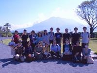 研究室旅行(鹿児島・指宿)