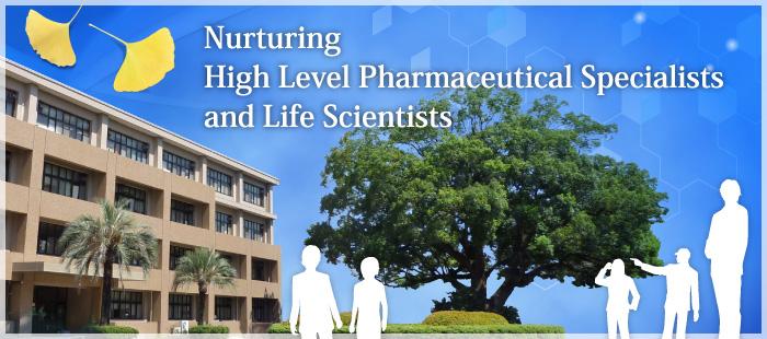 熊本大学の創薬研究