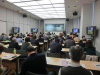 東京オフィスセミナー「天然物創薬のフロンティア」