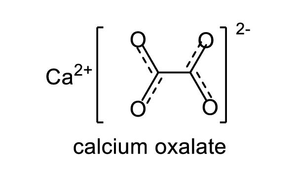 マイヅルテンナンショウ 化学構造式1