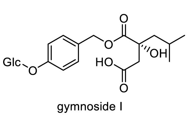 シラン 化学構造式1