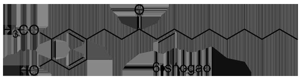ショウガ 化学構造式4
