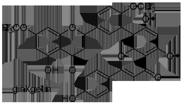 イチョウ 化学構造式2