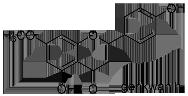 クヌギ 化学構造式3