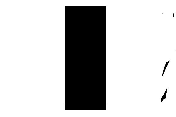 オオヨモギ 化学構造式1